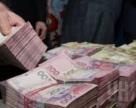 Украинские аграрии получили с начала года около 70 млрд грн кредитов