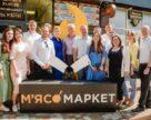 МХПзапустил мясной магазин сети«Мясомаркет»в Николаеве