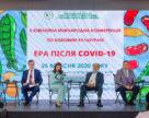 Украина становится важным игроком на мировом рынке бобовых