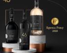 46 Parallel Wine Group виборола звання «Бренд року» в номінації «Відкриття року»