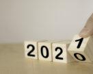 «Инфоиндустрия» запускает спецпроект «Итоги-2020».