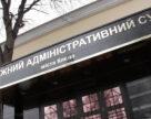 Состоялся суд по делу о квотах на импорт удобрений в Украину
