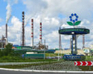 Запущена первая очередь завода «ФосАгро» в Волхове