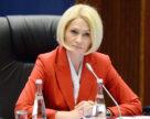 Вице-премьер РФ Виктория Абрамченко предложила ввести экспортные пошлины на удобрения