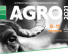 Сегодня стартует «АГРО-2021»