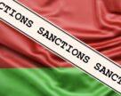 Беларусь разработала план  действий против санкций Евросоюза