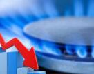 В Европе цены на газ за один день снизились на 11%