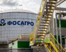 ФосАгро приняли дополнительные меры по сдерживанию цен на удобрения для российского АПК до конца осеннего сева