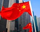 Китай прекращает экспорт фосфатов